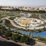 Parques Infantiles en Almería